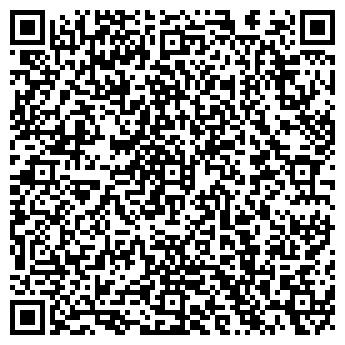 QR-код с контактной информацией организации ТОРГОВЫЙ ДОМ ЕВРАЗИЯ