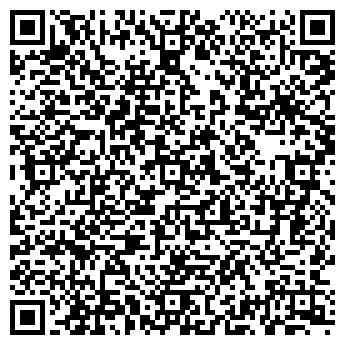 QR-код с контактной информацией организации ТВОРЧЕСКАЯ СТУДИЯ ЭКЛА