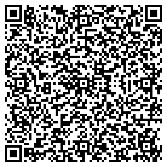 QR-код с контактной информацией организации ДИЗАЙН-СЕРВИС