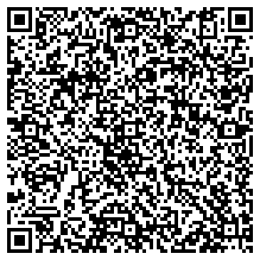QR-код с контактной информацией организации ДИЗАЙН-ЦЕНТР РЕКЛАМНАЯ КОМПАНИЯ