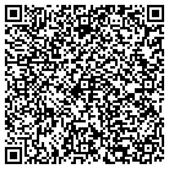 QR-код с контактной информацией организации CONCEPT