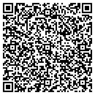 QR-код с контактной информацией организации DHL