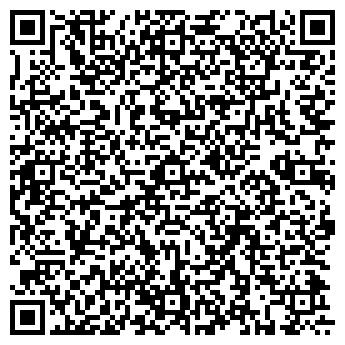 QR-код с контактной информацией организации DIMEX, ООО