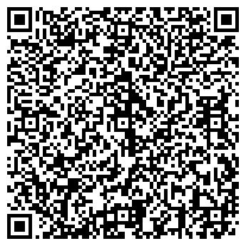 QR-код с контактной информацией организации FEDERAL EXPRESS