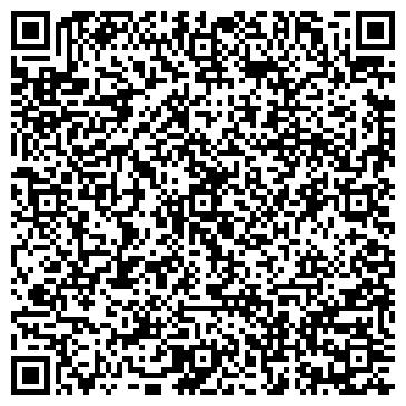 QR-код с контактной информацией организации FEDERAL-EXPRESS-ЭЛЬФ-91