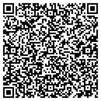 QR-код с контактной информацией организации БОН ЭФФЕКТ