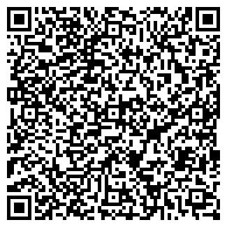 QR-код с контактной информацией организации ШАРМ, МУП