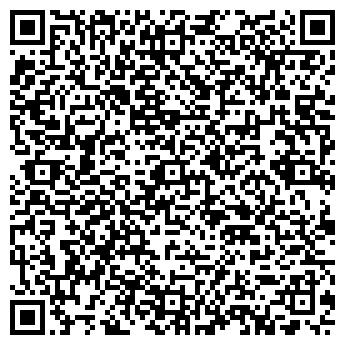 QR-код с контактной информацией организации RECCASENS