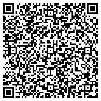 QR-код с контактной информацией организации ЛЯ БЭЛЬ