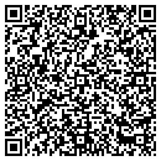 QR-код с контактной информацией организации ЭМЕРАЛ