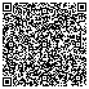 QR-код с контактной информацией организации ДОМ ЦВЕТОЧНОЙ МОДЫ