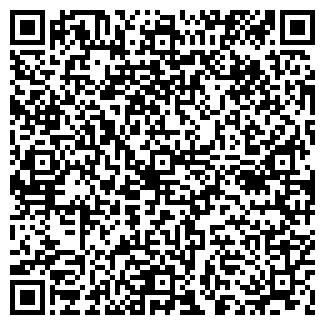 QR-код с контактной информацией организации ГРЭГ