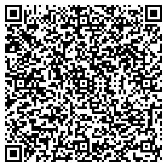 QR-код с контактной информацией организации САЛОН-АТЕЛЬЕ