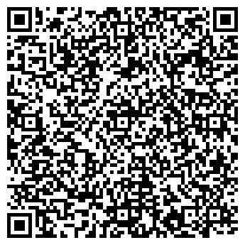 QR-код с контактной информацией организации БЛЕСК № 8 ЦЕХ № 1
