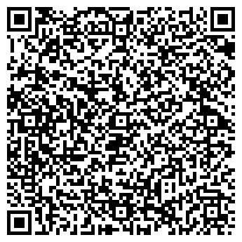QR-код с контактной информацией организации ЦЕХ ОАО БЛЕСК № 5