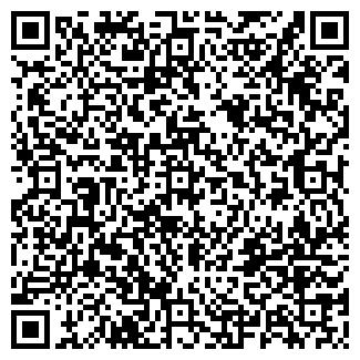 QR-код с контактной информацией организации № 2 ООО АЙНА