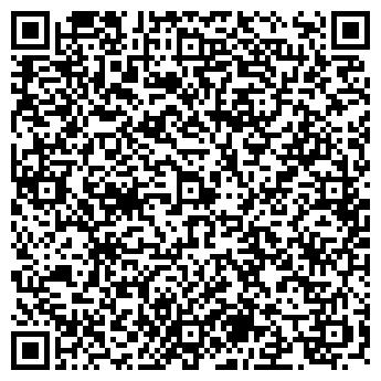 QR-код с контактной информацией организации ООО НЕМЕЦКАЯ ХИМЧИСТКА