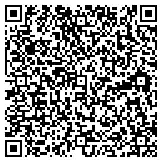 QR-код с контактной информацией организации ВОЛГОБУРСТРОЙ, ООО