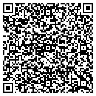 QR-код с контактной информацией организации ВАКСОЙЛ
