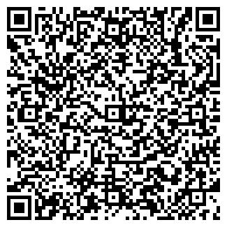 QR-код с контактной информацией организации ДУМЕКО ГРИН