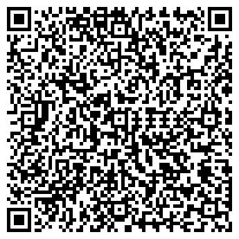 QR-код с контактной информацией организации ЛД-КАТИ, ООО