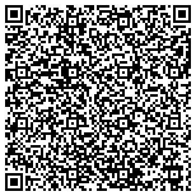 QR-код с контактной информацией организации ВОЛГОВОДСТРОЙМЕЛИОРАЦИЯ