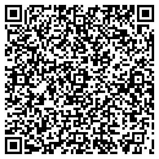 QR-код с контактной информацией организации ООО ЮТАКОМ