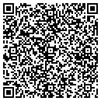 QR-код с контактной информацией организации ВОДРЕМ