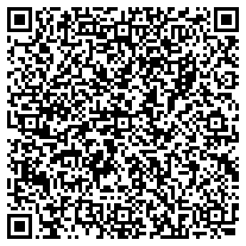 QR-код с контактной информацией организации ВОЛГОГРАДМЕТРОСТРОЙ АООТ