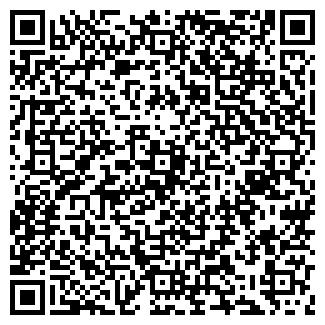 QR-код с контактной информацией организации ХЕЛТ ПКФ, ООО