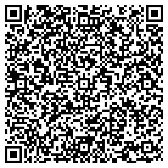 QR-код с контактной информацией организации ВОЛГОЭНЕРГОСТРОЙ, ООО