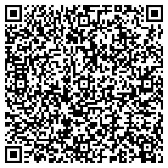 QR-код с контактной информацией организации РЕМЭЛЕКТРОМОНТАЖ, ООО
