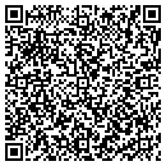 """QR-код с контактной информацией организации ооо """"РЕММОНТАЖ"""""""