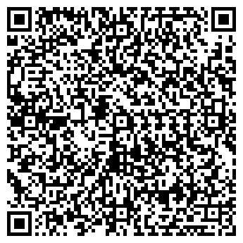 QR-код с контактной информацией организации ЭЛЕКТРИК-11, ООО