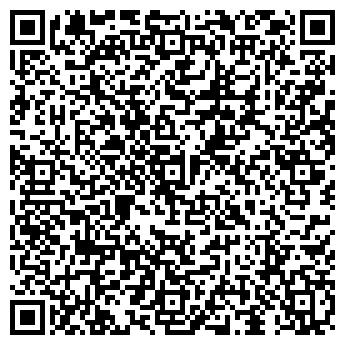 QR-код с контактной информацией организации ЭНЕРГОКОМПЛЕКС-98, ООО
