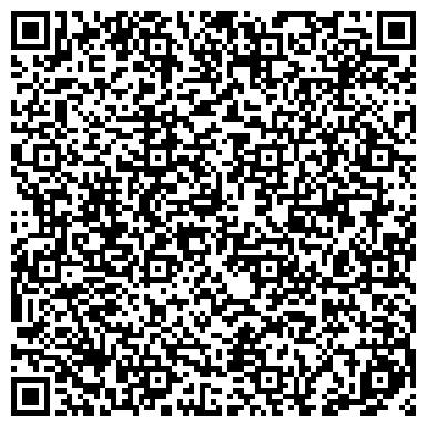 QR-код с контактной информацией организации ИНТЕРЛИЗИНГ ГРУППА КОМПАНИЙ (ВОЛГОГРАДСКИЙ ФИЛИАЛ)