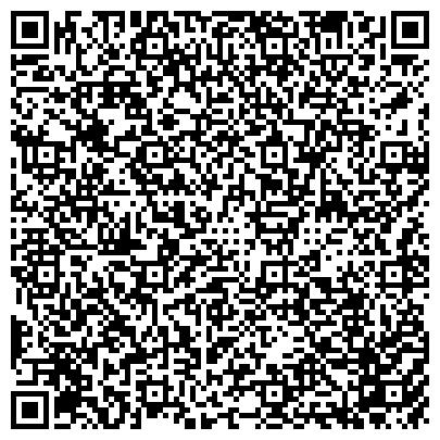 QR-код с контактной информацией организации ПРОКАТ УПРАВЛЕНИЯ СОЦИАЛЬНОЙ ЗАЩИТЫ НАСЕЛЕНИЯ ЦЕНТРАЛЬНОГО РАЙОНА