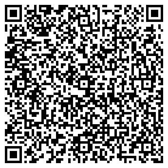 QR-код с контактной информацией организации ПУНКТ ПРОКАТА № 1 МУПБО