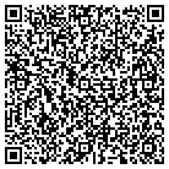 QR-код с контактной информацией организации ПУНКТ ПРОКАТА № 12 МПБО