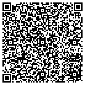 QR-код с контактной информацией организации ПУНКТ ПРОКАТА МУПБО № 17