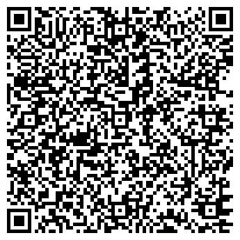 QR-код с контактной информацией организации ПУНКТ ПРОКАТА МУПБО № 48