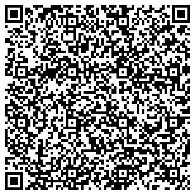 QR-код с контактной информацией организации ИНЖЕНЕРНАЯ СЛУЖБА РАЙОНА БИРЮЛЁВО ВОСТОЧНОЕ, ГУ