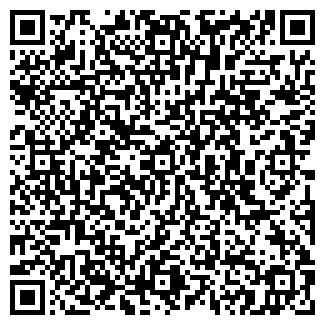QR-код с контактной информацией организации ВЕНЕЦЪ, ООО