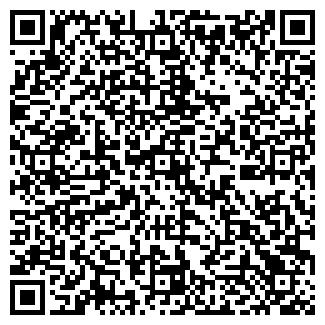 QR-код с контактной информацией организации КОРОЛЕВНА