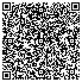 QR-код с контактной информацией организации ГОЛУБОЕ НЕБО ФОТОСТУДИЯ