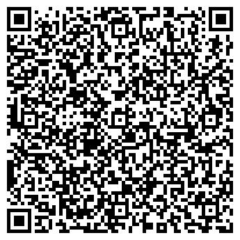 QR-код с контактной информацией организации ДРУЖБА ООО КОЛОРИТ-ПЛЮС