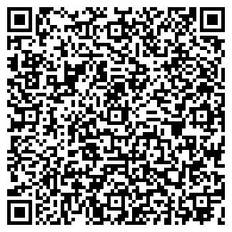 QR-код с контактной информацией организации РАСТР, МУП