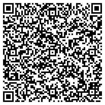 QR-код с контактной информацией организации ФОТОГРАФИЯ № 25