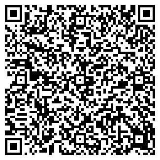 QR-код с контактной информацией организации ЭРА.COM