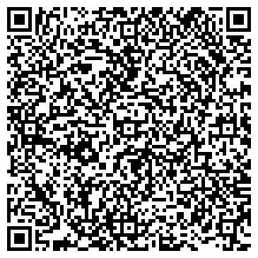 QR-код с контактной информацией организации ДОМ БЫТА ТРАКТОРОЗАВОДСКОГО РАЙОНА, МП